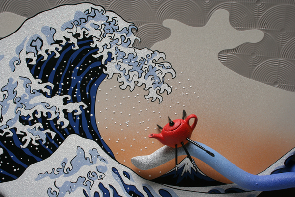 T-Rowing the Great Wave of Hokusai